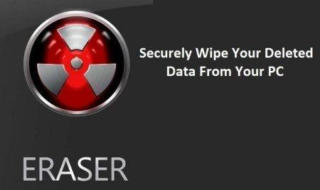 Eraser 6.2.0.2992 + Portable