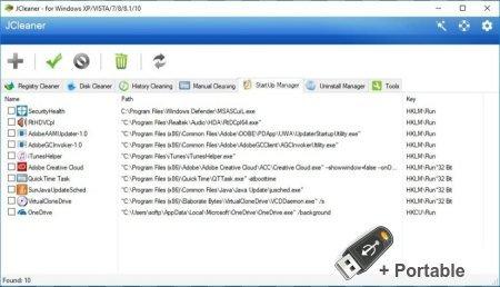 JCleaner 7.1.0 + Portable