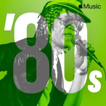 '80s Dancehall Essentials (2021)