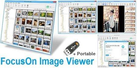 FocusOn Image Viewer 1.25.1 + Portable