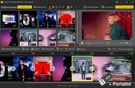 Icecream Video Editor Pro 2.55 + Portable