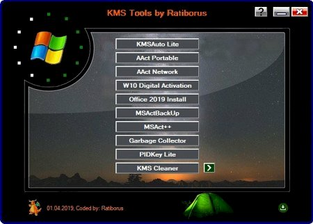 Ratiborus KMS Tools 01.07.2021