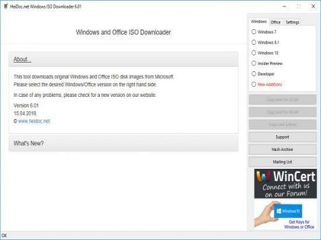 Microsoft Windows and Office ISO Download Tool 8.46