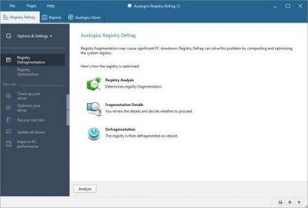 Auslogics Registry Defrag 13.1.0.0 + Portable