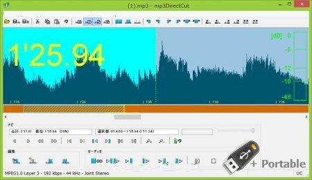 mp3DirectCut 2.33 + Portable